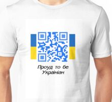 Proud to be Ukrainian - QR Code Unisex T-Shirt