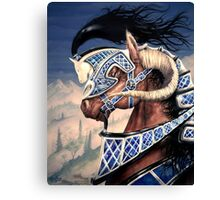 Yuellas the Bulvaen Horse Canvas Print