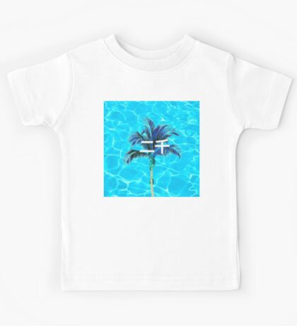 2000 Japanese Vaporwave Aesthetic Palm Kids Tee