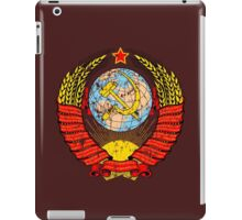 Soviet Coat of Arms - distressed look iPad Case/Skin
