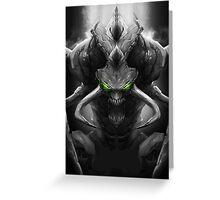 Cho'gath - League of Legends Greeting Card