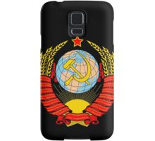 Soviet Coat of Arms Samsung Galaxy Case/Skin