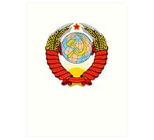 Soviet Coat of Arms Art Print
