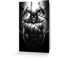 Shaco - League of Legends Greeting Card