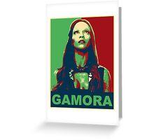 Gamora Hope Greeting Card