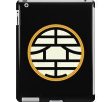 King Kia Logo (DBZ) iPad Case/Skin