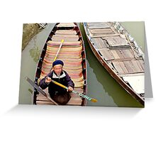 Trickster on the river Greeting Card