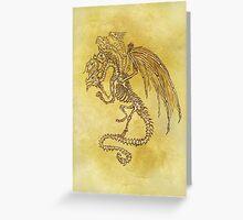 5x Dragon Greeting Card