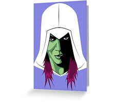 Gamora's creed Greeting Card
