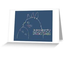 Studio Ghibli Totoro Floral Greeting Card