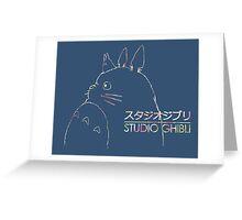 Studio Ghibli Totoro Floral Greeting Card