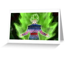 Super Saiyan Emerald (green) Greeting Card