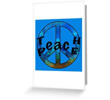 Watercolor Teach Peace  Greeting Card