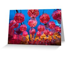 Buddhist Prayer Lanterns - Samgwang Temple, South Korea Greeting Card