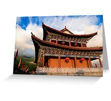 Temple on the Wall - Dali, China Greeting Card