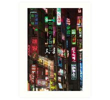 Neon Night - Changwon, South Korea Art Print