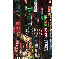 Neon Night - Changwon, South Korea Photographic Print