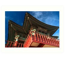 Buddhist Shrine - Gyeongju, South Korea Art Print