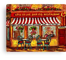 SIDEWALK CAFE MONTREAL ROTISSERIE COTE ST. LUC BBQ Canvas Print