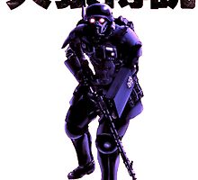 Jin Roh Trooper by Wombatworks