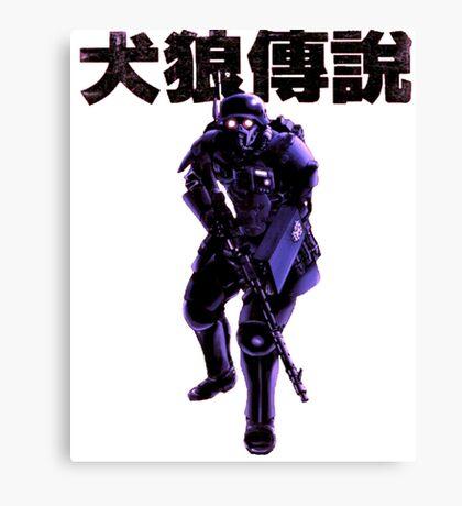 Jin Roh Trooper Canvas Print