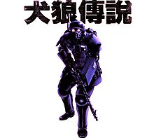 Jin Roh Trooper Photographic Print
