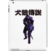 Jin Roh Trooper iPad Case/Skin