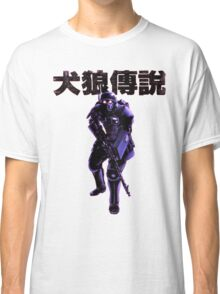 Jin Roh Trooper Classic T-Shirt