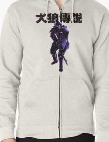 Jin Roh Trooper T-Shirt