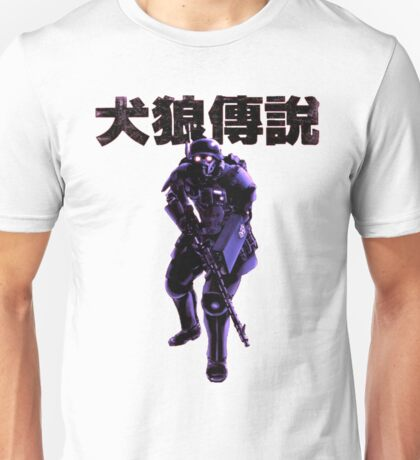 Jin Roh Trooper Unisex T-Shirt