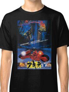 Akira Poster Classic T-Shirt
