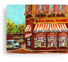 MONTREAL BAKERY REAL BAGEL SHOP Canvas Print