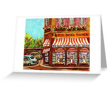 MONTREAL BAKERY REAL BAGEL SHOP Greeting Card