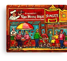VAN HORNE BAGEL AND YANGZTE RESTAURANT MONTREAL Canvas Print