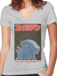 Alien Japan Poster Women's Fitted V-Neck T-Shirt