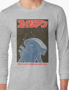 Alien Japan Poster Long Sleeve T-Shirt