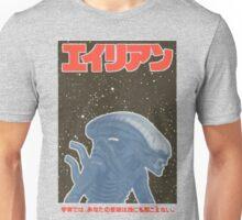 Alien Japan Poster Unisex T-Shirt