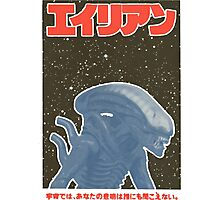 Alien Japan Poster Photographic Print