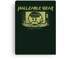 Malleable Gear Canvas Print