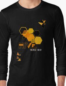 deus ex human evolution hive Long Sleeve T-Shirt