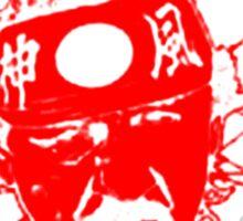 "ECW Terry Funk ""I'm a Funker T shirt"" Red Sticker"