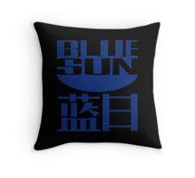Blue Sun Corporation Throw Pillow