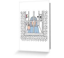 RUTH EP Greeting Card