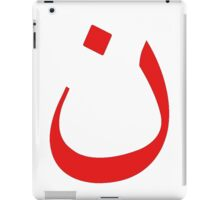 Christian Solidarity iPad Case/Skin
