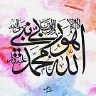 Shahadah Kalma  by HAMID IQBAL KHAN