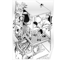 Shintaro Kago - Abstractions Poster