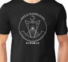 Knights of the Eastern Calculus - Serial Experiments Lain Unisex T-Shirt