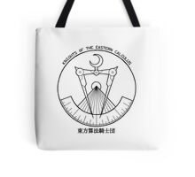 Knights of the Eastern Calculus - Serial Experiments Lain Tote Bag