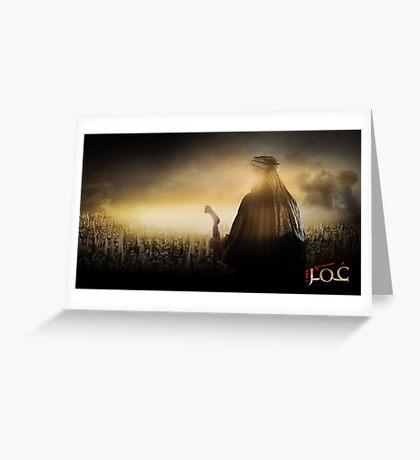 Omar Ibn Alkhattab Greeting Card