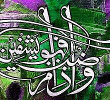 Wa eza mariztu fahowa yashfeen by HAMID IQBAL KHAN